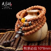 男女佛珠项链藏式玄武纹小金刚菩提子108手串