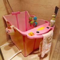 洗澡桶小孩可坐宝宝浴桶泡澡桶 可折叠婴儿浴盆大号儿童