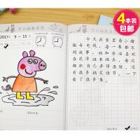 少儿绘画日记本子小学生田字格儿童幼儿园用卡通可爱 包邮