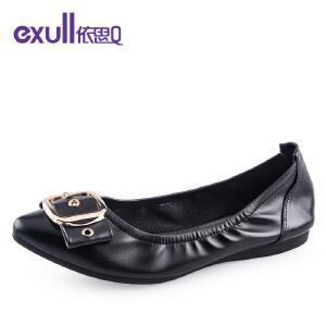 依思q新款个性松紧鞋口舒适百搭平底时尚单鞋女