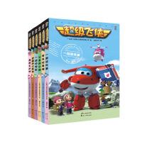 超级飞侠第一季精装1-6册 亲子阅读 睡前童画故事书 儿童科普百科漫画书籍