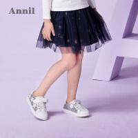 【3件3折:65.7】安奈儿童装女童罗纹腰头网纱短裙夏装新款