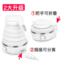 出差神器旅游用品出国泰国多功能迷你便携折叠电热水杯烧水壶