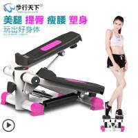步行天下 3D 踏步机家用健身器材迷你多功能踩踏运动脚踏步机 送拉绳 防滑垫 扳手 润滑油