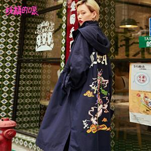 【尾品汇大促】妖精的口袋长款风衣外套秋装2018新款薄款长袖连帽原宿风上衣女