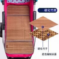 伞车凉席垫子通用型婴儿推车凉席竹席儿童宝宝冰丝凉席夏季