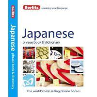 【预订】Berlitz Japanese Phrase Book and Dictionary