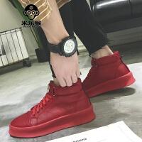 米乐猴 运动鞋男士休闲鞋潮流高帮鞋男板鞋红色高邦鞋男学生个性潮鞋