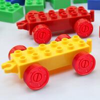 儿童大颗粒积木玩具1-2-3-6岁宝宝智力塑料拼装插男女孩汽车数字