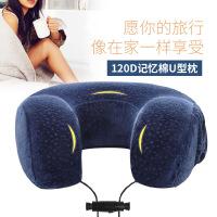 u型枕头护颈枕便携旅行枕护脖子午睡颈枕