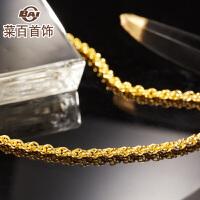 菜百首饰黄金项链绳索链简约足金项链