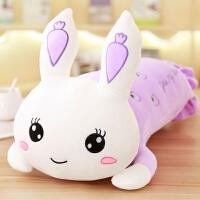 毛绒公仔娃娃送女生 兔子毛绒玩具床上陪你睡觉抱枕长条枕头女生可爱布娃娃公仔玩偶
