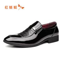 【领券再减40】红蜻蜓增高鞋男士商务正装皮鞋 男鞋真皮漆皮简约商务套脚皮鞋