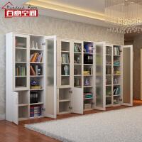 百意空间定制书柜组合 简约现代收纳储物柜 带玻璃门书架展示柜