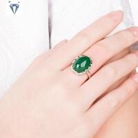 【天天】925银天然水晶粉晶祖母绿宝石戒指女开口玛瑙饰品 绿玉髓 开口