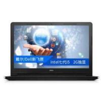 戴尔(DELL)飞匣15E-3525 15.6英寸轻薄商务办公游戏笔记本电脑i5第七代 15ER-3525黑色 4G内