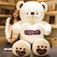 抱抱熊泰迪熊布娃娃女毛绒玩具熊猫生日礼物送女友可爱萌韩国礼品
