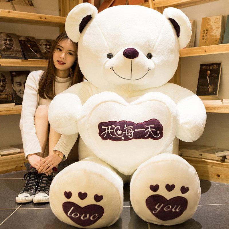 抱抱熊泰迪熊布娃娃女毛绒玩具熊猫生日礼物送女友可爱萌韩国礼品 发货周期:一般在付款后2-90天左右发货,具体发货时间请以与客服协商的时间为准