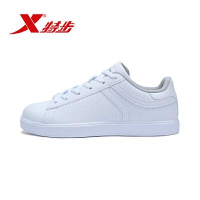 特步女鞋板鞋春夏新品革面时尚滑板鞋运动鞋潮流系带青春鞋子983318315577