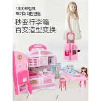 玩具过家家公主小女生娃娃屋女童3-6-7-10岁儿童生日礼物 女孩
