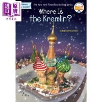 【中商原版】WHERE IS THE KREMLIN 哪里是克里姆林宫 WHERE IS系列 儿童科普文学故事小说 平装