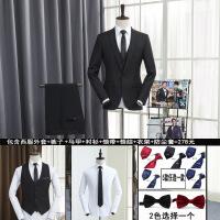 西服套装男士三件套修身商务西装职业装正装新郎春秋伴郎团结婚礼