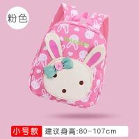 儿童书包韩版可爱宝宝幼儿园书包 男女童女孩1-3-6岁小孩婴儿书包
