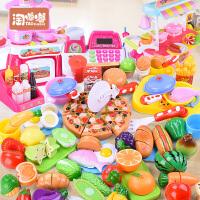 儿童过家家厨房玩具女孩蔬菜切切看宝宝切水果切乐汉堡披萨收银机