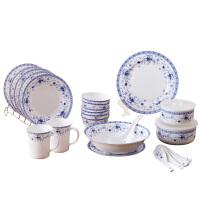 【当当自营】SKYTOP斯凯绨 碗盘碟陶瓷骨瓷餐具套装 26头书韵幽香