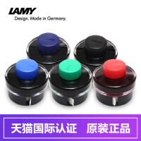 lamy凌美t52/彩色墨水德国进口狩猎恒星钢笔专用 黑色/蓝色/蓝黑