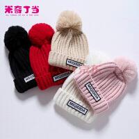 【满200减100】米奇丁当2017冬季新款帽子女童甜美可爱毛线帽针织帽中大童百搭护耳帽