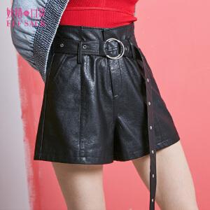 【低至1折起】妖精的口袋春秋装新显瘦高腰休闲宽松PU皮裤短裤女