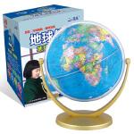 地球仪-14cm中学生地理G1433(金色、U万向旋转支架+地球仪小词典)教学\学习\礼品\商务适用