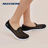 Skechers斯凯奇女鞋夏季新款镂空健步鞋 透气网布运动鞋 14464