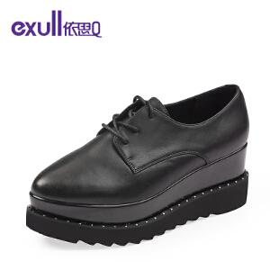 exull/依思Q秋新款松糕厚底坡跟女鞋纯色尖头单鞋-