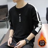 男士长袖T恤2018冬季加绒加厚保暖上衣潮流韩版卫衣男新款打底衫衣服