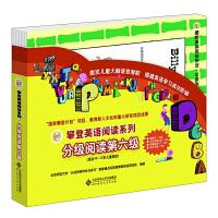 正版全新 攀登英语阅读系列・分级阅读第六级(套装全12册)(附家长手册、阅读记录+CD光盘)