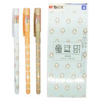 晨光ABP-66203 拔盖圆珠笔 0.5mm 葫芦头 蓝色 童年时系列 一盒12支装