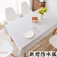 棉麻文艺格子桌布布艺田园餐桌台布小清新长方形简约现代茶几防水