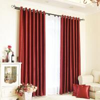 纯色窗帘成品欧式简约现代客厅卧室落地飘窗纱全遮光遮阳布料