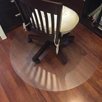 PVC透明木地板保护垫电脑椅子地垫圆形卧室转椅垫防滑板垫子