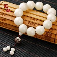 素珠佛珠菩提子手串大颗白玉菩提根高密顺白圆珠手串