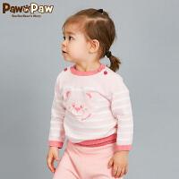 【3件4.5折 到手价:179】Pawinpaw卡通小熊童装秋男女宝宝条纹套头毛衣婴幼儿