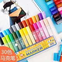 斯尼尔24色马克笔大双头彩色儿童水彩笔海报笔油性记号笔粗头笔