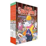 大侦探福尔摩斯(第12辑)(全4册)