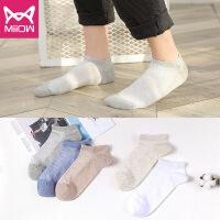 猫人 新款袜子男短袜男士纯棉袜防臭吸汗短筒低帮浅口隐形船袜