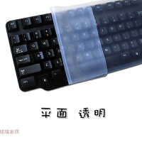 联想戴尔索尼通用型台式机键盘保护膜台式电脑座机尘罩防护创意