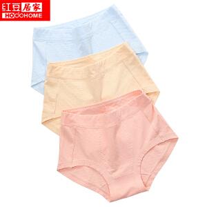 红豆女士内裤女3条双层暖腹贴层中高腰心形透气孔三角内裤 均码