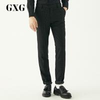 GXG西裤男装 冬季男士时尚都市韩版潮流黑底白条套西西裤男