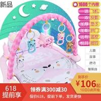 婴儿手摇铃玩具新生宝宝0-1岁儿童早教幼儿男孩3女孩12个月6 【1600内容】遥控投影飞机 粉